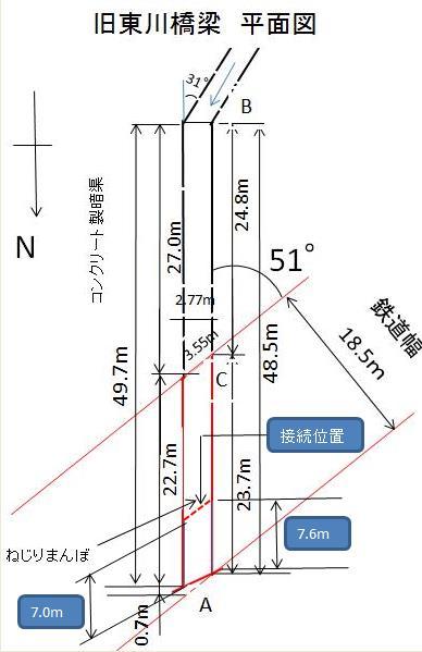 0531東山平面図.jpg
