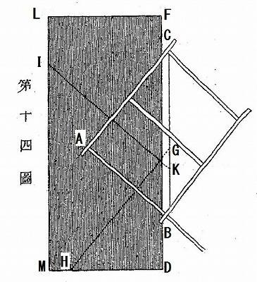 14図.jpg