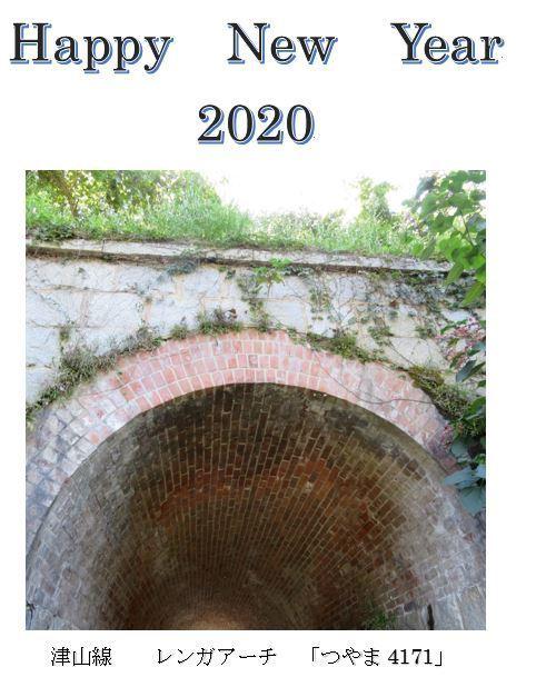 2020happynewyear.JPG
