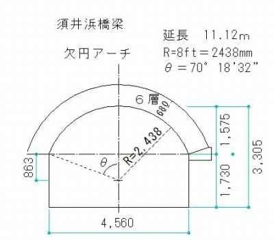 浜須井橋梁諸元図.JPG