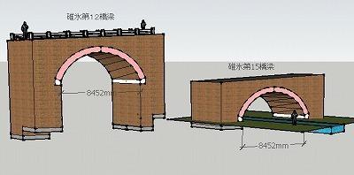 Nu12-15比較図.jpg