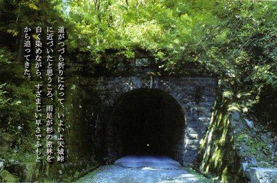 kouji2012.jpg