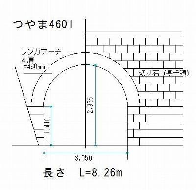 s-tuyama4601.jpg